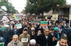 قاب حماسه حضور | حضور حماسی مردم سرخس در مراسم راهپیمایی ۲۲ بهمن ماه ۹۸