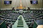 طباطبایی و نامی در لیست جبهه نزدیک به دولت روحانی (اعتدالگران) قرار گرفتند