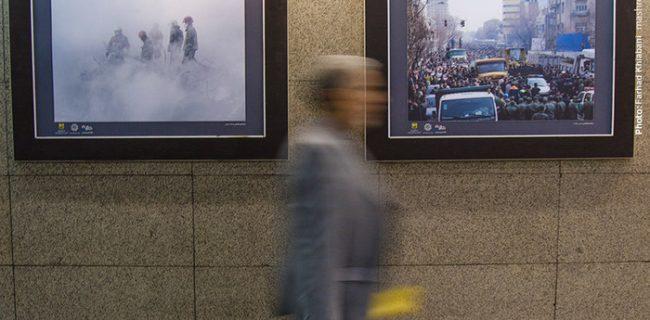 برپایی نمایشگاه عکس عشق و آتش در نگارخانه کمال الملک شهرستان سرخس