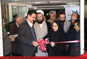افتتاح پانزدهمین نمایشگاه کتاب در سرخس