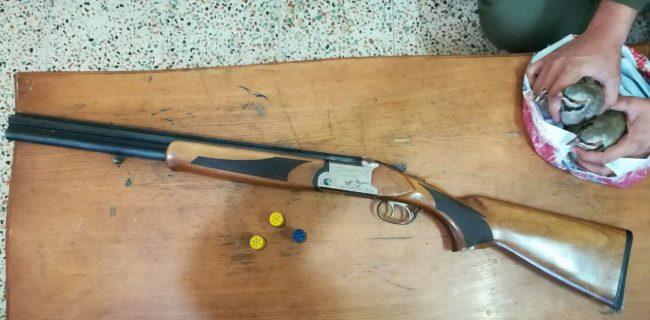 کشف یک قبضه اسلحه شکاری در منطقه مرزی شمال شرق کشور